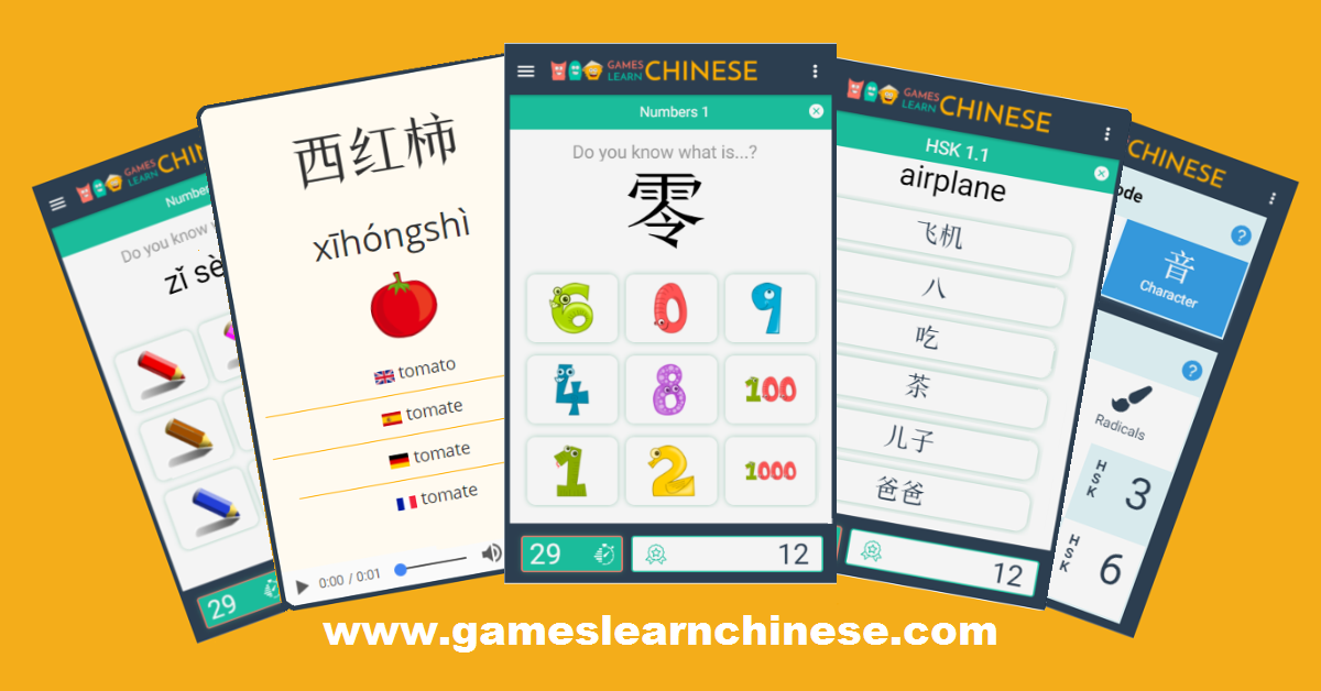 Games Learn Chinese