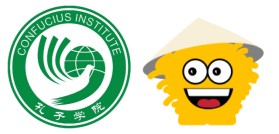 Confucius Institute. Learn chinese vocabulary