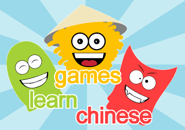 chinese vocabulary flash cards